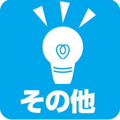 株式会社 ケイハイ   四街道フリ...